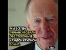Привет от Ротшильдов... Что надо знать о Центробанке .