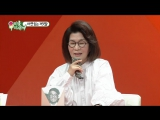 My Ugly Duckling 180121 Episode 71 English Subtitles