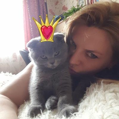 Марина Ерошкина