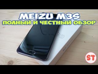 Прошивка Meizu M3s SP_Flash_Tool