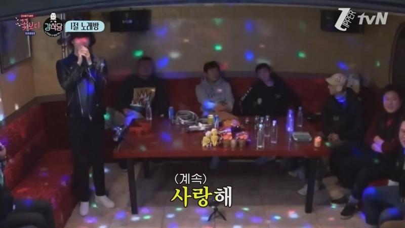 КухняК (6) - *Караоке с Ан Дже Хёном или благословение Кюхена* (отрывок из передачи)