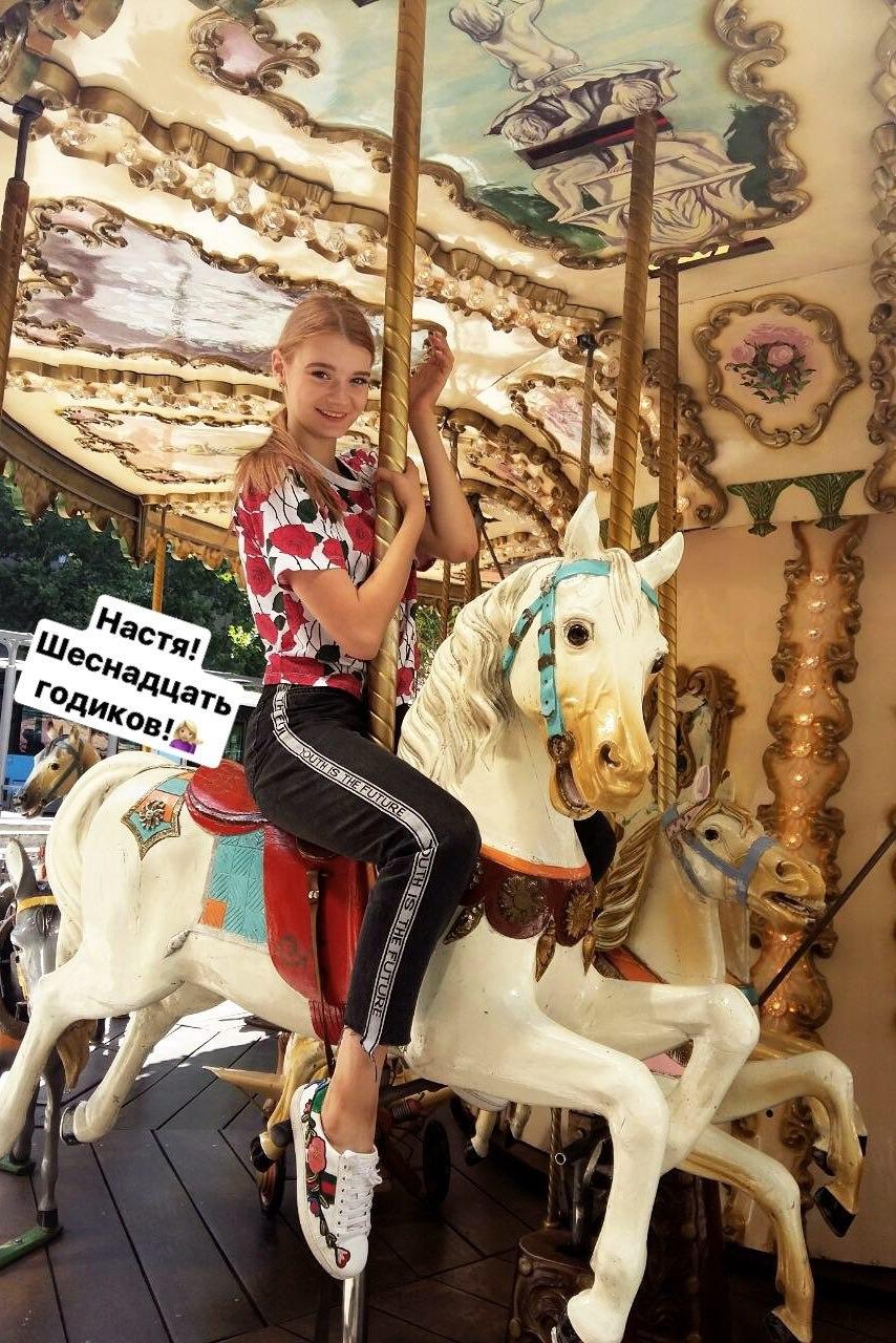 Анастасия Скопцова-Кирилл Алешин/танцы на льду - Страница 6 U0DaN33qc_s