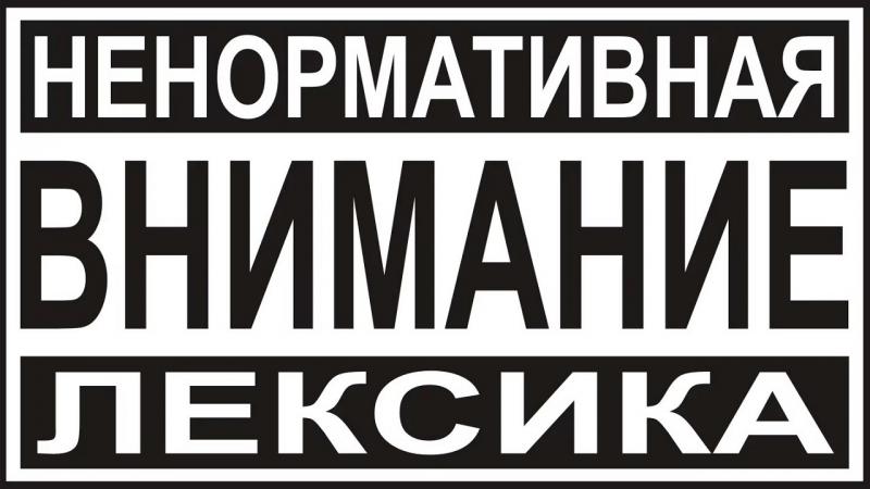 Синька зло, но пить не брошу! Подборка 2 _ 🌠 ВКонтакте 🌠