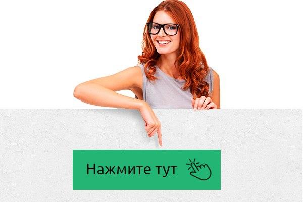 Фен Шуй Для Привлечения Клиентов И Денег
