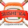 Sushilka - Доставка  суши в Челябинске