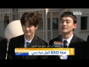 180119 EXO Interview on The Insider AR