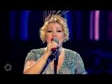 Ева Польна - Так отважно - Live