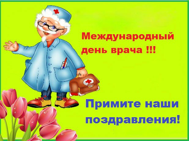 https://pp.userapi.com/c841633/v841633143/26a95/A77hzyJXNu8.jpg