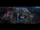 Галактика Сақшылары. 2-бөлім. Рокеттің Әзілі