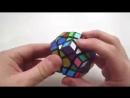 Головоломка Mefferts Мегаминкс в DREAMSTOY - Аналог Кубика Рубика
