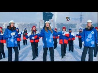 Поздравление с 23 февраля от профсоюзных девчат ПАО ММК