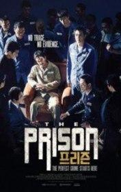 Тюрьма / The Prison (2017)