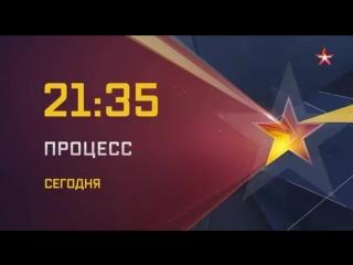 Ток-шоу «Процесс». Эфир 07.03