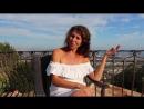отзыв от Илоны тренинг Адрианы Янг на Лазурном берегу Франции Многогранная женщина Путь к себе