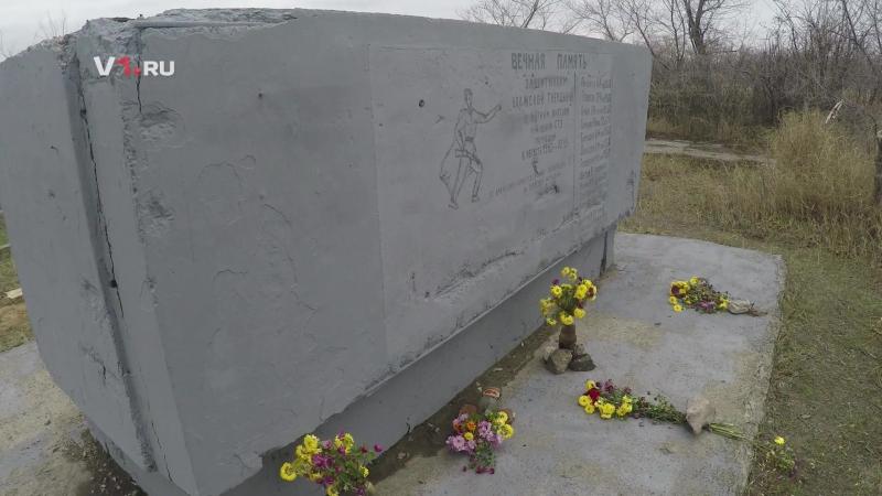 Забытые останки бессмертных сталинградцев