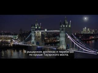 Приключения Паддингтона 2 — Русское видео о фильме (Субтитры, 2018)