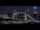 Приключения Паддингтона 2 Русское видео о фильме Субтитры 2018