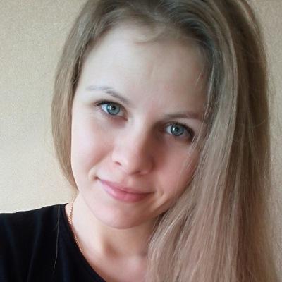 Алеся Трухина