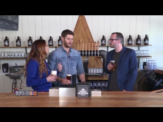 Интервью Дженсена и Дэннил для канала KXAN на пивоварне