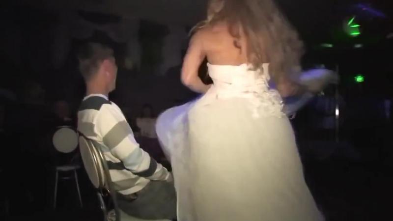 Невеста танцует стриптиз