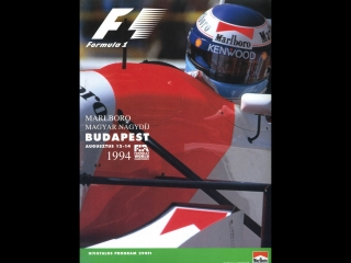 F1 1994. 10. гран-при венгрии, гонка