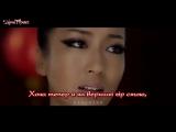 [MoonFlower] Jike Junyi 吉克隽逸 (Summer) - Там, де місяць сягає зеніту 月到天心處 (укр.суб)
