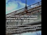 Новости gorod214.by 27.01.2018