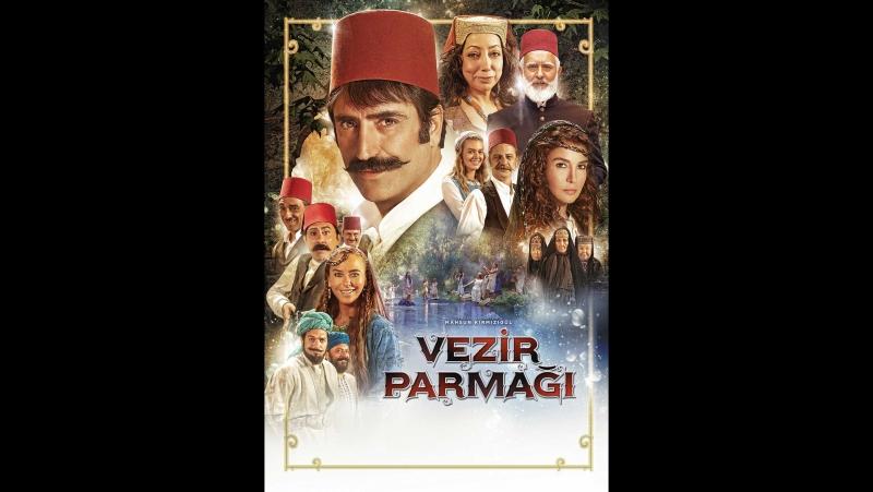 Пръстът на везираVezir Parmagi 2017 HDRip 720p