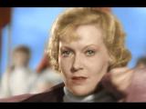Широка страна моя родная (Песня о Родине) - Цирк, поет Любовь Орлова 1936