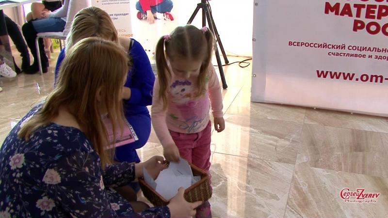 В Краснодаре прошел 3-4 марта 2018 первый социально-ориентированный Форум Осознанное материнство России
