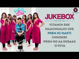 """vitamin she""  gujarati full movie audio jukebox  bhakti kubavat  dhvanit thaker  mehul surti"