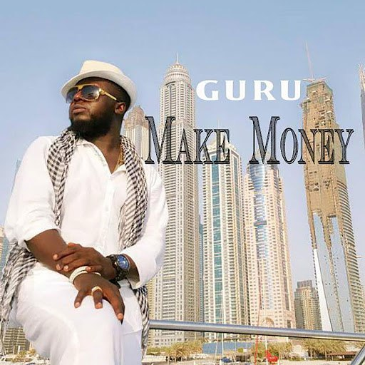 Guru альбом Make Money