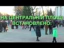 Відкриття центральної площі в місті Монастирище