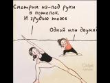 Я и другие люди на йоге