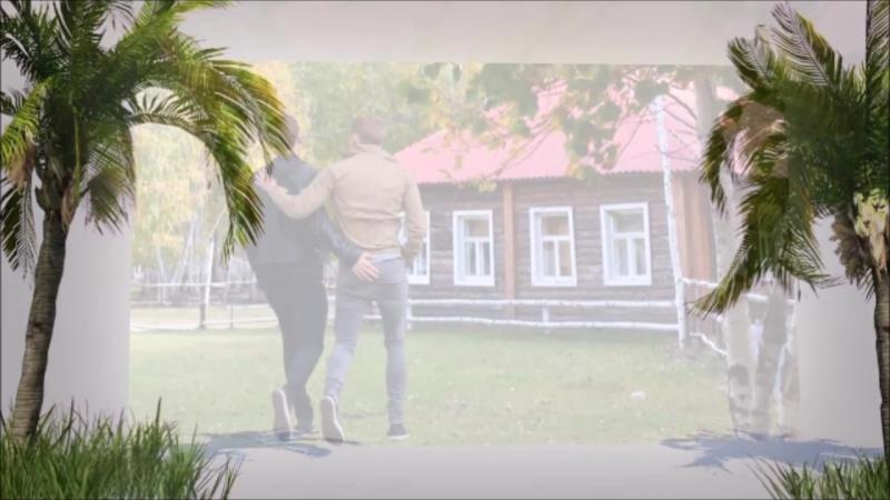 Мой фильм - Любовь без ограничений