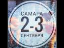 2-3.09.2017  Грудничковое плавание продвинутый уровень Самара