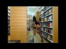Красивая студентка раздевается в библиотеке перед вебкой 18 в мини юбке соска ножки дома пока нет родителей