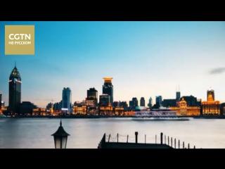 """Телеканал """"CGTN-Русский"""" запускает серию репортажей """"В РИТМЕ КИТАЯ"""" о масштабных реформах и невероятных результатах, достигнутых"""