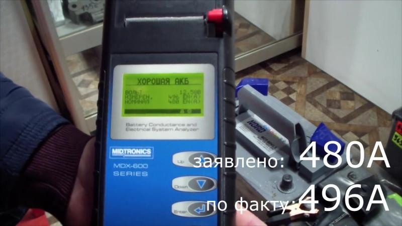 Какой аккумулятор выбрать Тест АКБ на пусковой ток. Часть1