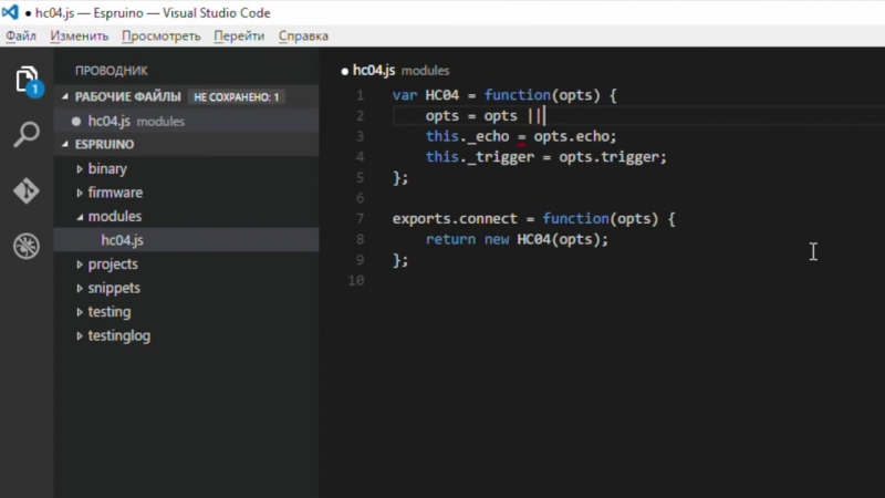 7- Создаём библиотеки для Iskra JS и Espruino. Уроки JavaScript 7