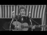 Боб Дилан в Mankind
