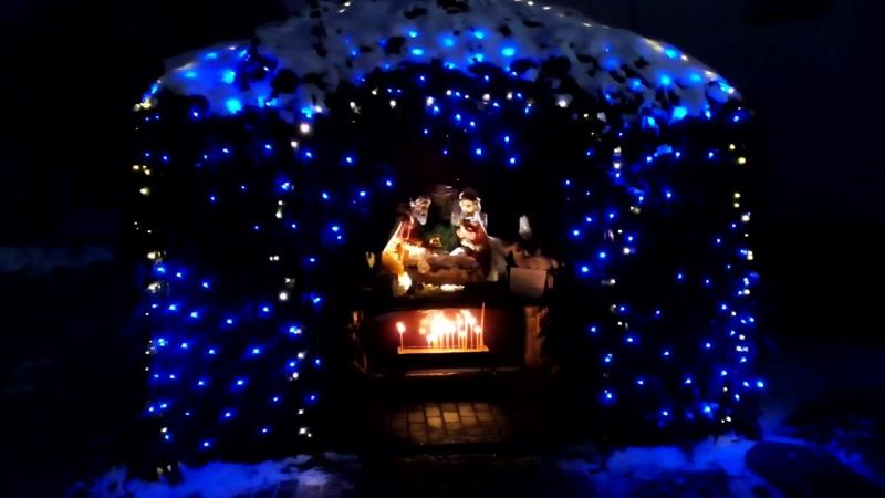 Чудесный вертеп у Храма в честь иконы Божией Матери Взыскание погибшихМинск, Рождество Христово 2018 г.
