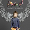 Ёмаё Уфа (official) детская дизайнерская одежда