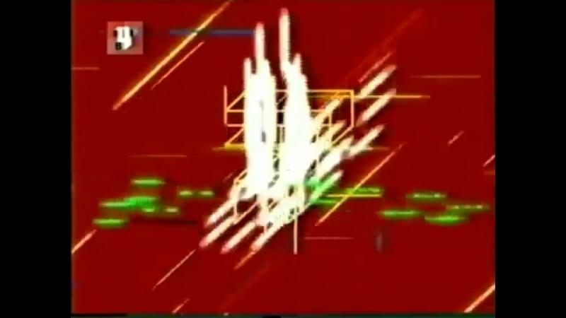 Межпрограммные заставки (ТВЦ, 11.03.2002-29.08.2004) Утро, день, вечер, ночь