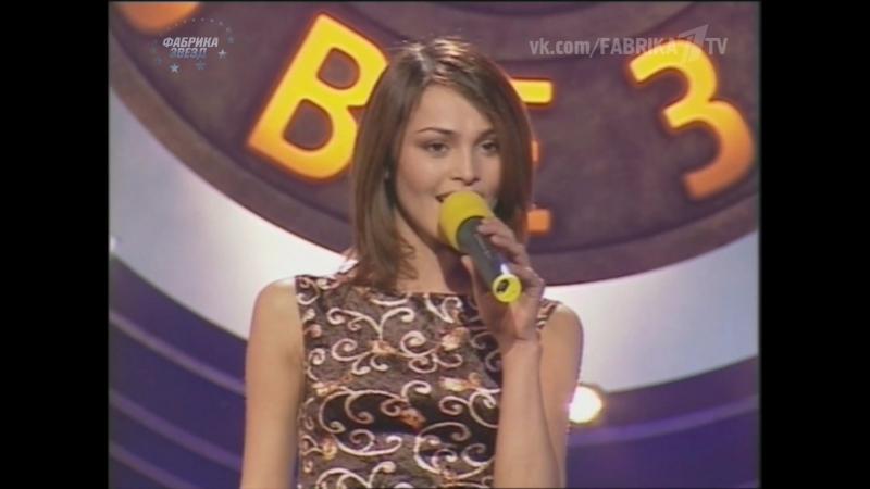Л. Долина, Н. Кадышева и С. Казанова - Ивушки (Фабрика-1)