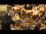 Наш корреспондент осваивает игру на уйгурских музыкальных инструментах