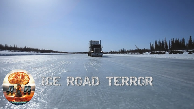 Монстр ледяных дорог / Террор на ледяной дороге / Ice Road Terror (2011)