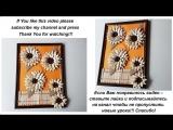 How to DIY Pumpkin Seeds Decoration Craft Tutorial _ Как сделать декорацию из тыквенных семечек