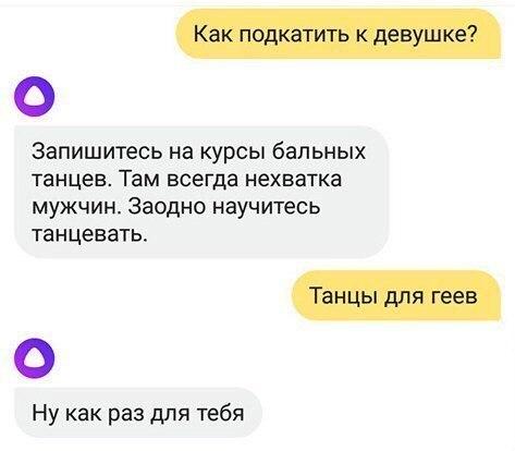 Фото №456280073 со страницы Алексея Загорского