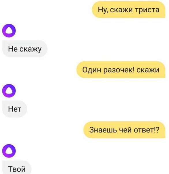 Фото №456280074 со страницы Алексея Загорского